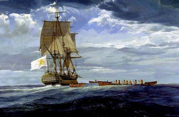 Fragata Santiago