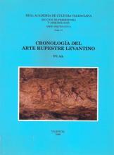 Serie Arqueológica 17